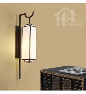HH Asian-Zen 1-Light Metal Wall Light with Antiqued Look White Fabric Shade