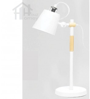 HH Retro 1-Light Adjustable Metal and Wood Table Lamp with Metal Cone Shade