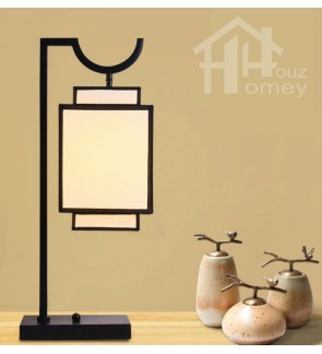 HH Cross-Culture 1-Light Metal Lantern Style Table Lamp with Polypropylene Shade