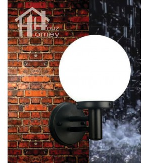 HH Minimal 1-Light Metal Outdoor Wall Light with Sphere Shade